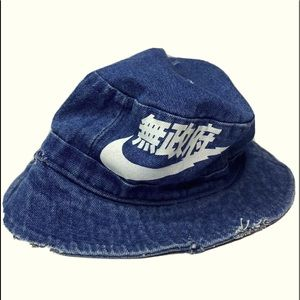 Nike denim bucket hat L/XL